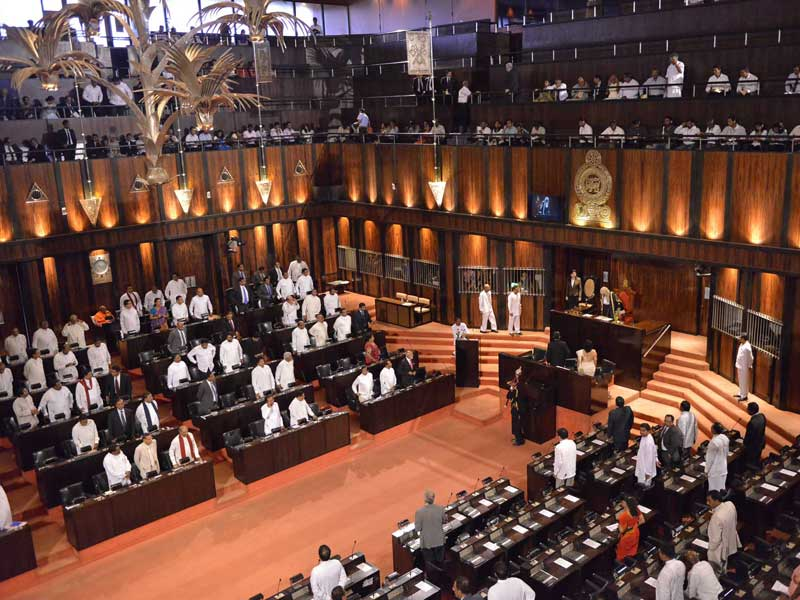 Parlament in Sri Lanka