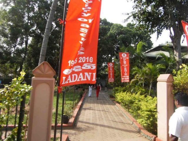Ladani-School